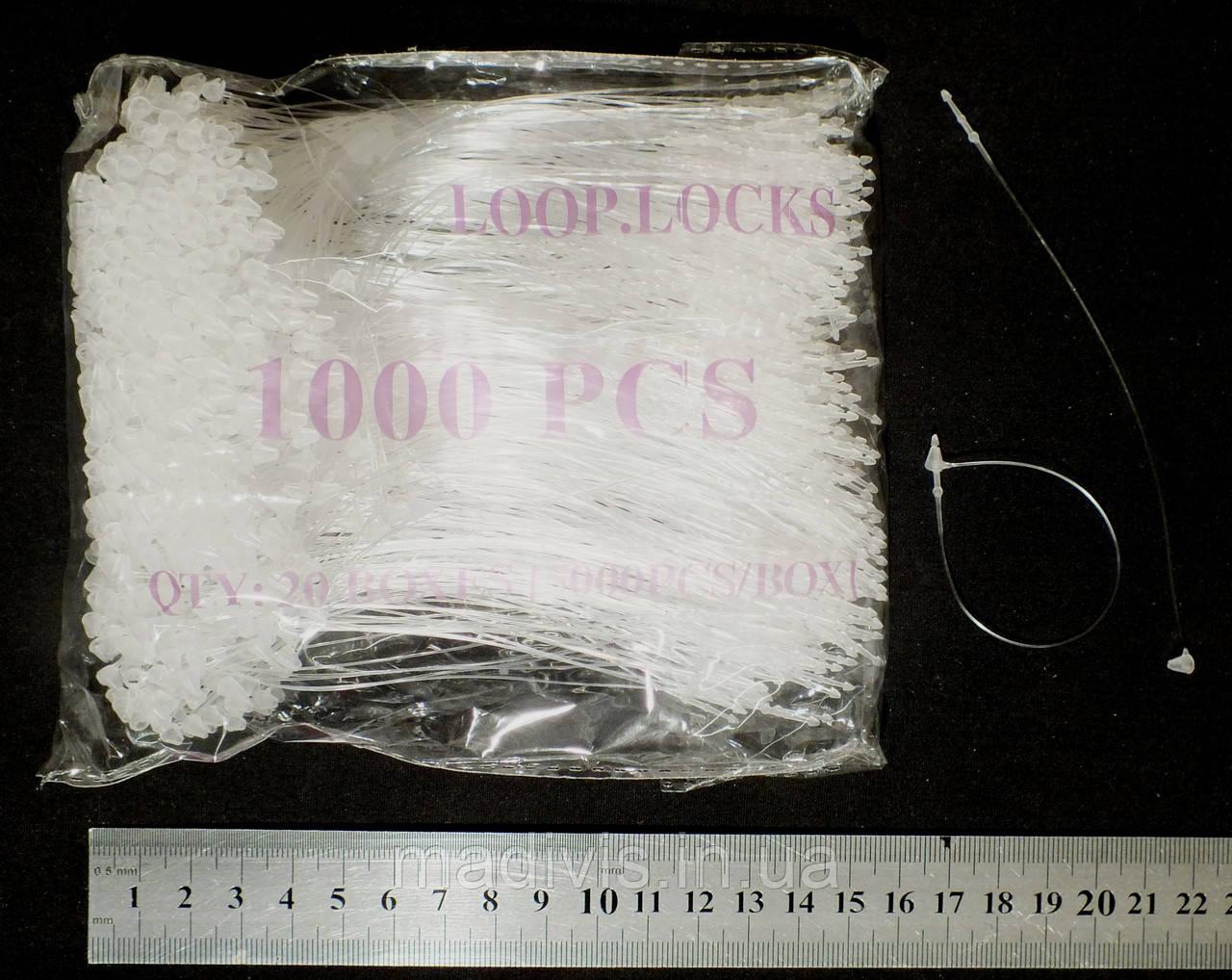 """Кольцевая леска 5"""" (12 см.) для бирок и ярлыков 1000 шт."""