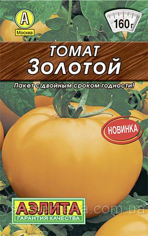 Томат Золотой 0,2 г (Аэлита)