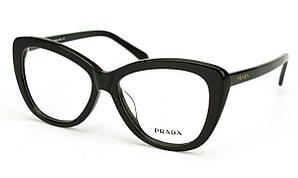Оправа для очков Prada VPR90B-C1