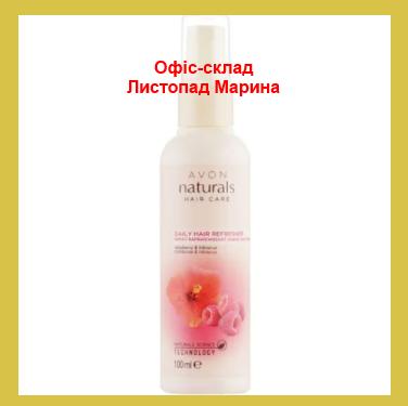 Бальзам-спрей для волос Малина и гибискус 100 мл Avon Naturals