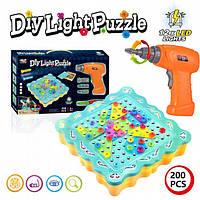Мозаика детская винтовая конструктор с подсветкой и шуруповертом Diy Light Puzzle 200 элементов, фото 1