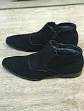 Зимові чоловічі черевики замшеві,шкіряні, фото 2