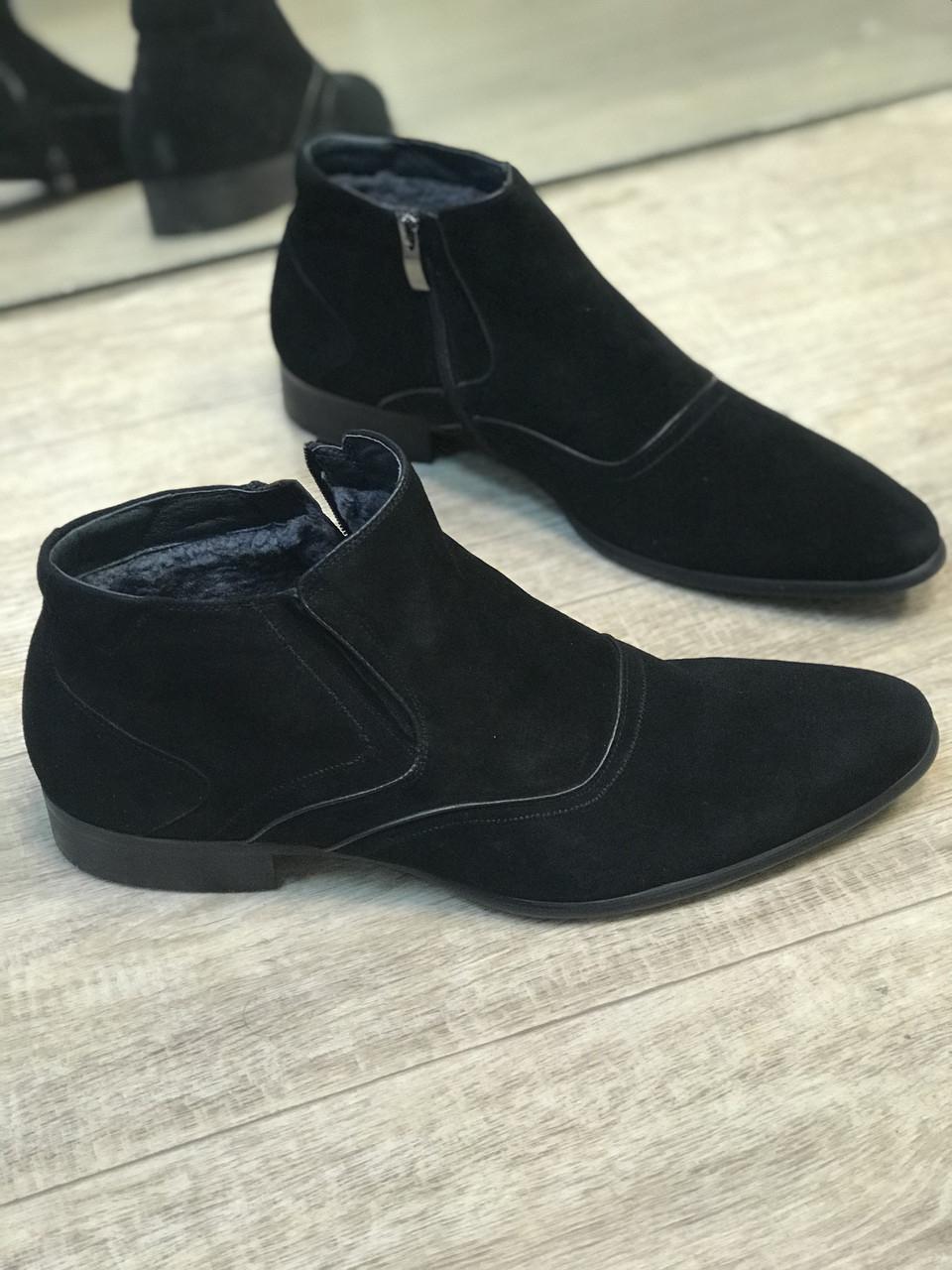 Зимові чоловічі черевики замшеві,шкіряні