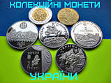 Памятная монета Пять 5 гривен 2005 год Покрова, фото 10