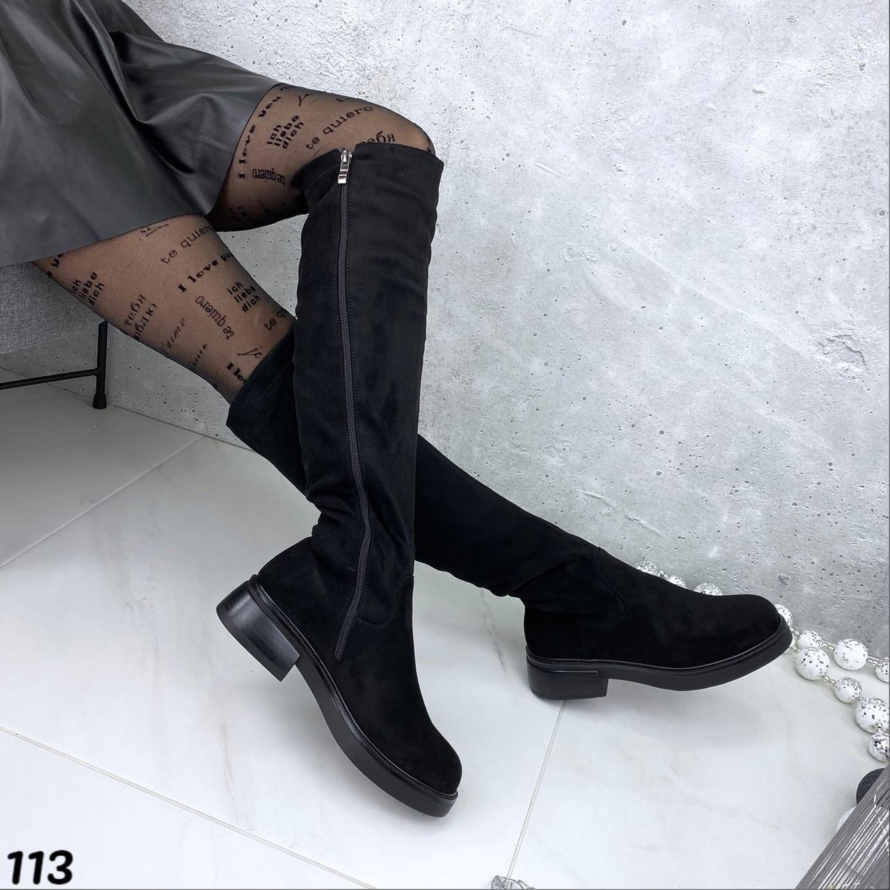 Сапоги женские зимние 113