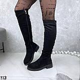 Сапоги женские зимние 113, фото 3