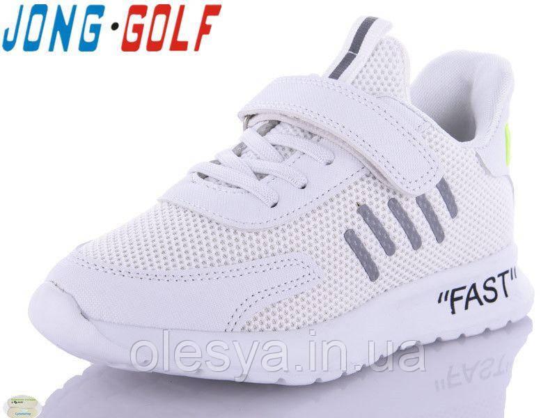 Кроссовки белые детские тм Jong Golf 10109 Размеры 31- 36 супер легкие!