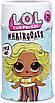 Кукла ЛОЛ Shine Baybay LOL Surprise Оригинал Hairgoals 2 серия Хеиргоалс, фото 4