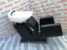 Мийка перукарня Леді з кріслом Орладно, фото 3