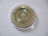 Монета НБУ 5 гривен 2008 р. Хрещення Київської Русі / Крещения Киевской Руси, фото 5
