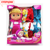 Кукла  Маша  83035