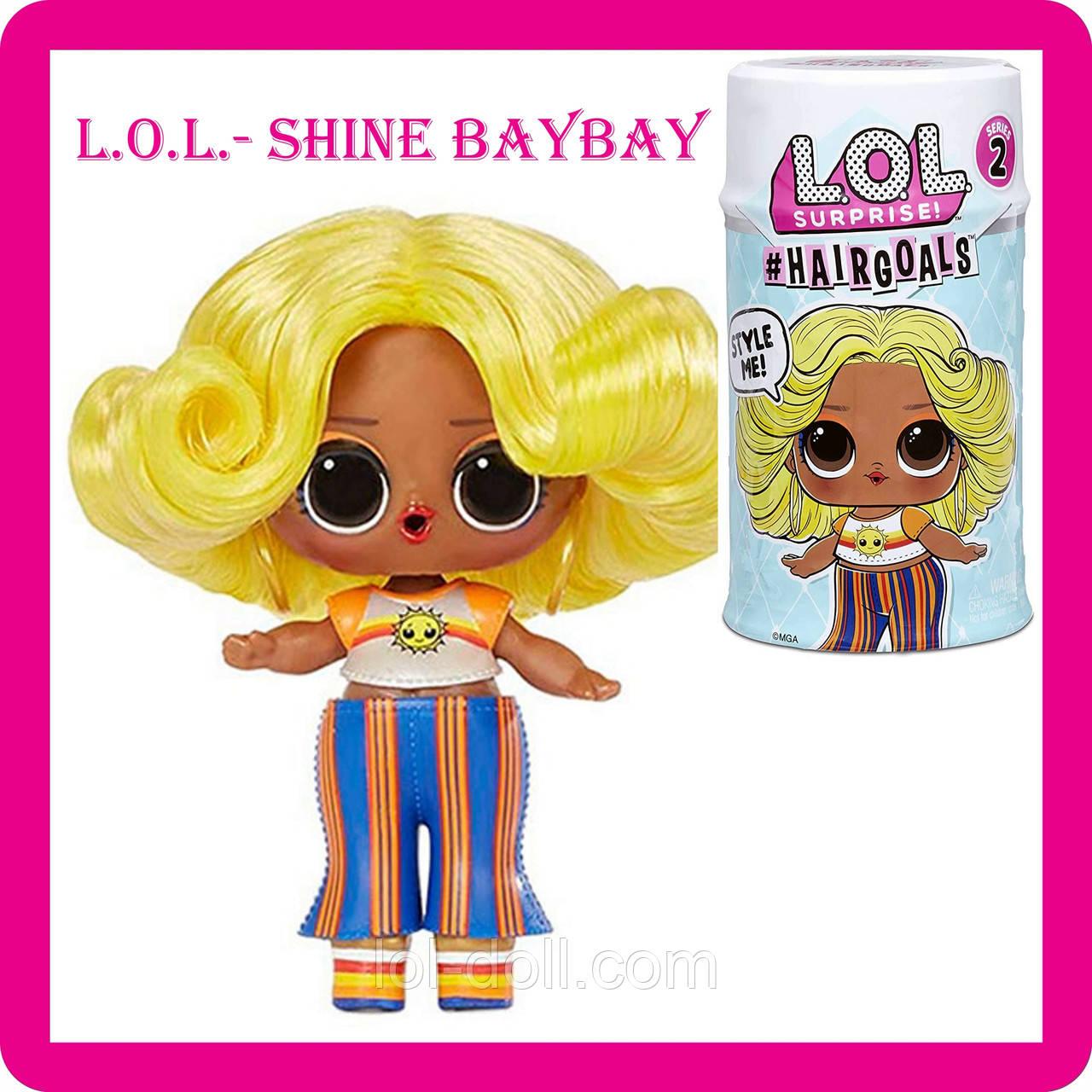 Кукла ЛОЛ Shine Baybay LOL Surprise Оригинал Hairgoals 2 серия Хеиргоалс