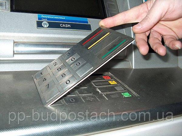Нові види крадіжок даних з банківських карток