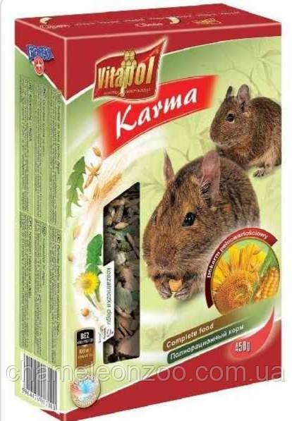 Повседневный корм для дегу Vitapol Karma 450 г