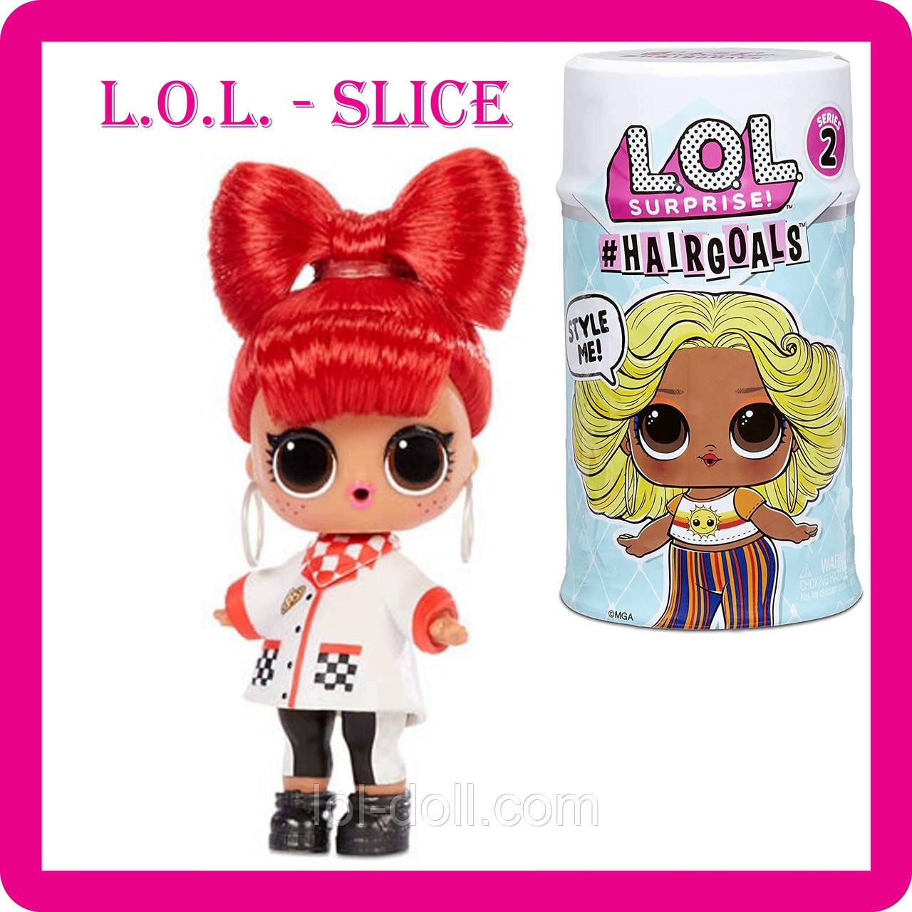 Кукла ЛОЛ Slice LOL Surprise Оригинал Hairgoals 2 серия Хеиргоалс