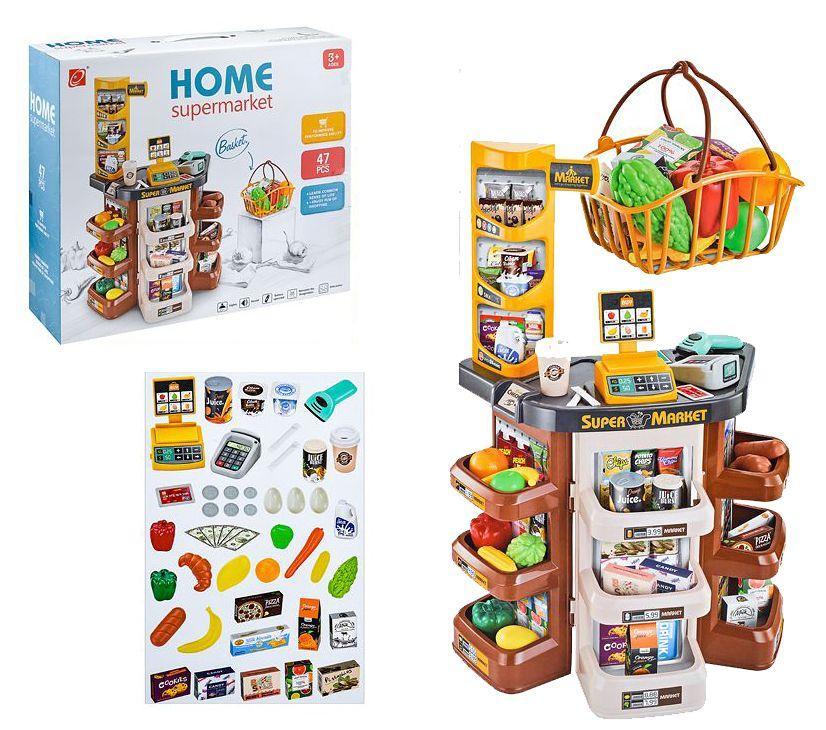 """Игровой набор """"Супермаркет"""" 1986856_668-87"""