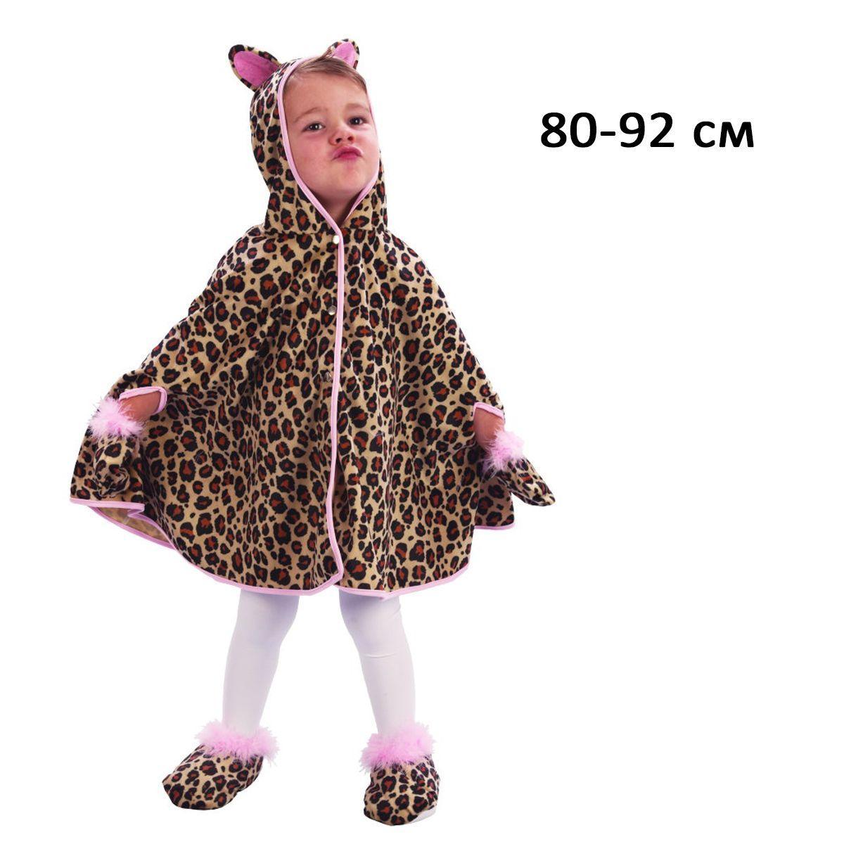 """Карнавальный костюм """"Леопард"""" (80-92 см) 82376"""