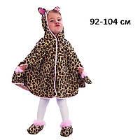 """Карнавальный костюм """"Леопард"""" (92-104 см) 82376"""