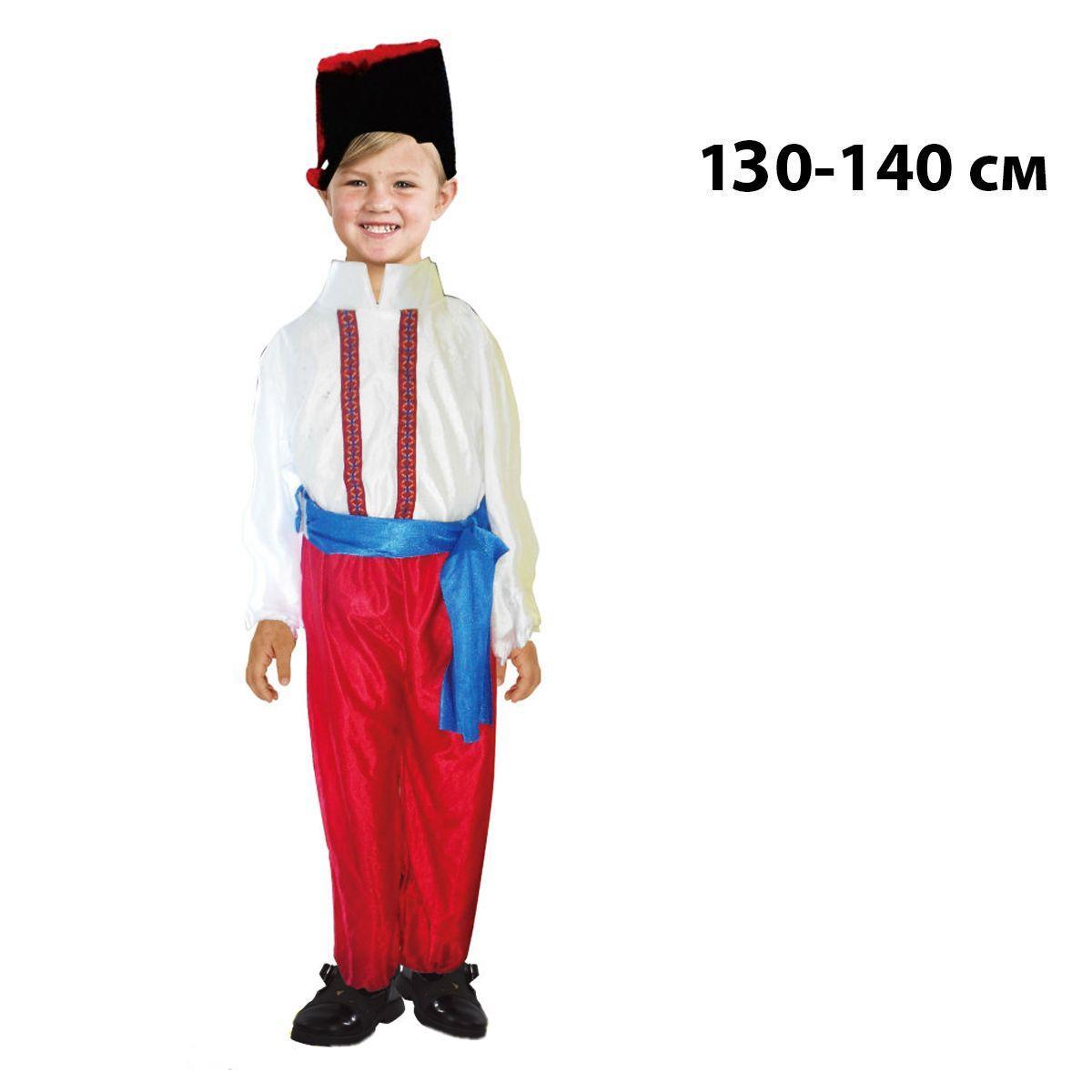 """Карнавальный костюм """"Казачок"""", 130-140 см GT0006"""