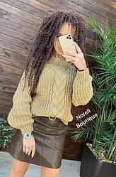Женский свитер крупной вязки с косами Galaxy