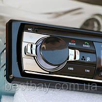 Мощная Автомагнитола с чистым звуком JSD-520BT С USB И BLUETOOTH, фото 3