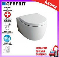 Унитаз подвесной безободковый Geberit iCon 204060000 Rimfree с сиденьем тонкое Slim soft-close
