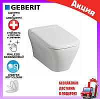 Унитаз подвесной без ободка Geberit myDay 201460600 Rimfree с сиденьем soft-close