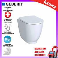 Напольный унитаз приставной без ободка Geberit Acanto 500.602.01.2 с сиденьем soft-close