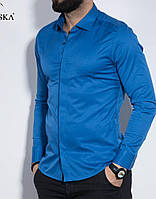 Рубашка мужская с длинным рукавом Rubaska, фото 1