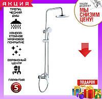 Душевая система со смесителем и тропическим душем Rozzy Jenori Baron RSZ074-5