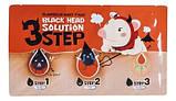 Набор от чёрных точек Elizavecca Milky Piggy Black Head Solution 3 Step Nose Strip, фото 2