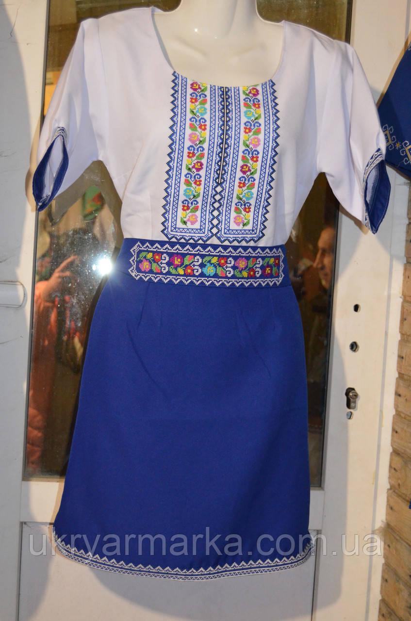 "Вишите плаття ""Закарпатське"""