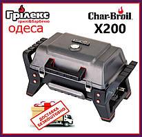 Газовый гриль Char-Broil Grill2Go X200