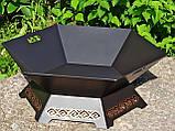 Костровая чаша 6-гр с декором, 100 см, фото 3