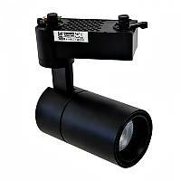 """Трековый светодиодный светильник """"ATLANTA-30"""" Horoz 30W 2400Lm (4200K) IP20, фото 1"""
