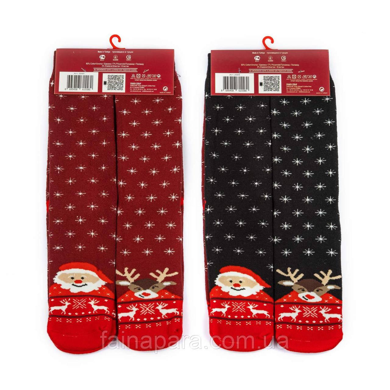 Новорічні жіночі махрові шкарпетки 2 пари