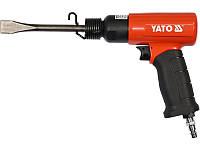 Зубило пневматическое Yato YT-09903