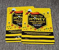 FARM STAY Тканевая маска с медом и прополисом VISIBLE DIFFERENCE MASK SHEET HONEY
