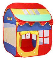 Будиночки, намети, корзини для іграшок