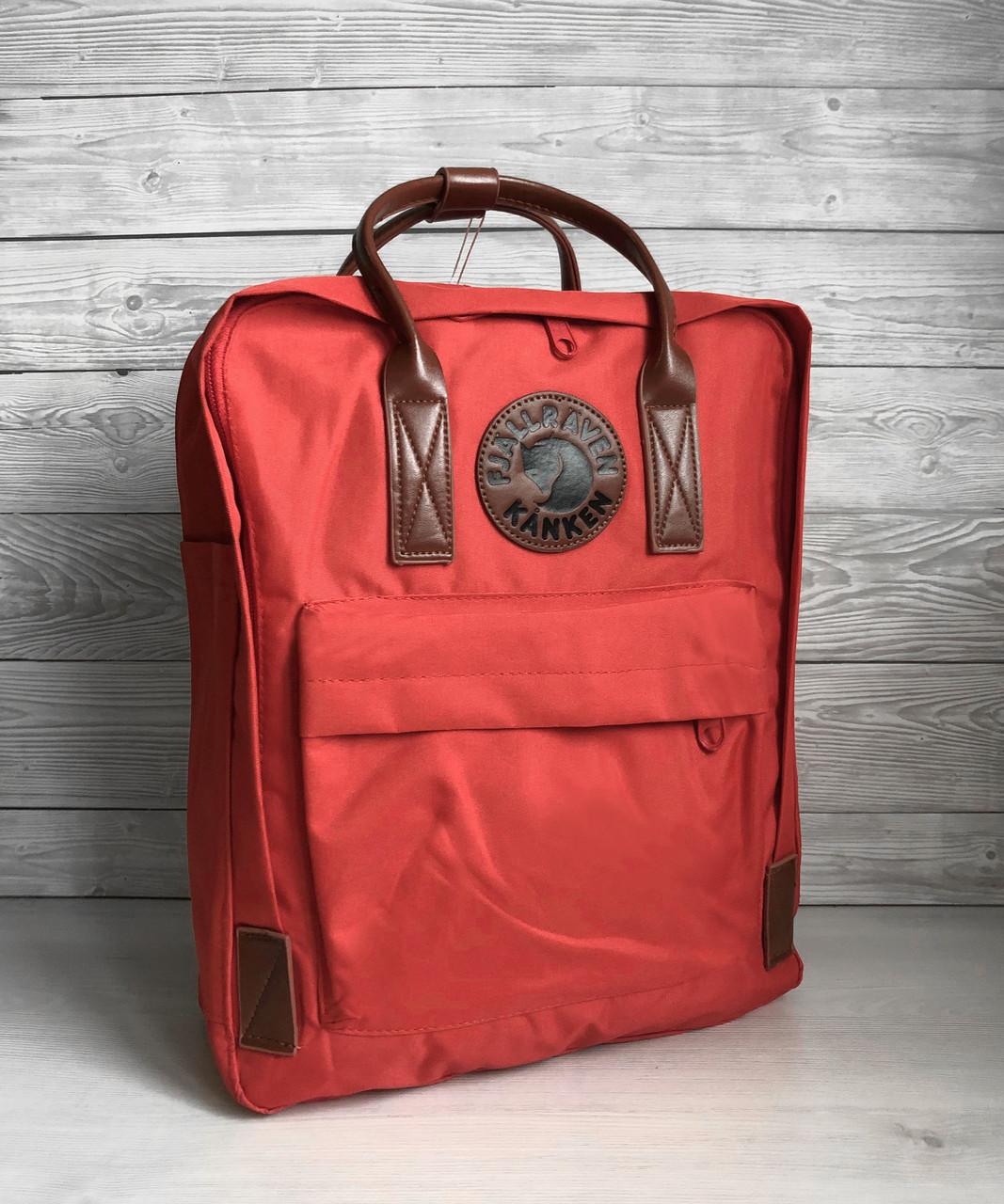 Стильный женский рюкзак-сумка канкен Fjallraven Kanken No.2 красный с коричневыми ручками 16 литров