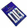 Насадки на зубную щетку ORAL сменная насадка 1 шт. на щетку тип насадка SB-17A