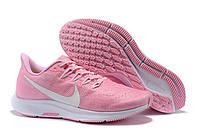 Кроссовки Nike Air Zoom Pegasus 36 Dark Pink white Womens Running Shoes AQ2210-600 розовые женские