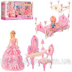 Кукольная Мебель 889-7 Спальня, Кукла шарнирная 29 см, пупс, аксессуары