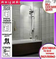 Шторка для ванны 120 см Radaway Torrenta PND 201203-101NR правая