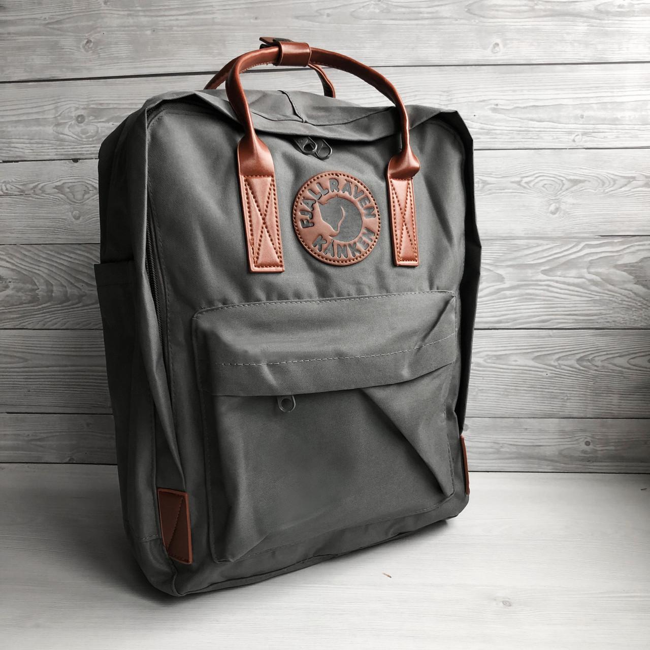 Модный женский рюкзак сумка канкен темно-серый с коричневыми ручками 16 литров Fjallraven Kanken No.2