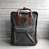 Модный женский рюкзак сумка канкен темно-серый с коричневыми ручками 16 литров Fjallraven Kanken No.2, фото 2