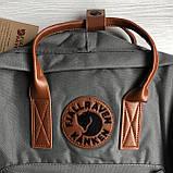 Модный женский рюкзак сумка канкен темно-серый с коричневыми ручками 16 литров Fjallraven Kanken No.2, фото 7