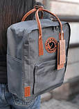 Модный женский рюкзак сумка канкен темно-серый с коричневыми ручками 16 литров Fjallraven Kanken No.2, фото 10