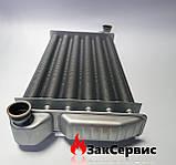 Теплообменник первичный на газовый котел Baxi Eco 3 240, Star Digit 240, Luna 3 Comfort 240 5681190, фото 6