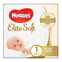 Подгузники памперсы для детей Huggies Elite Soft 1 для новорожденных (3-5 кг), 50 шт